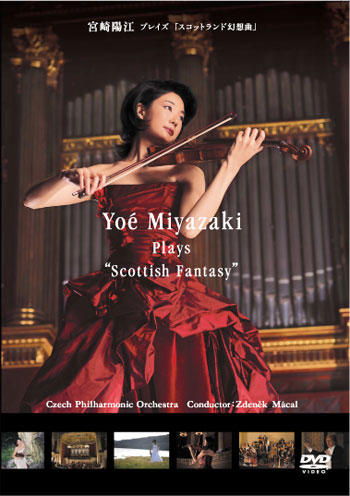 YOE MIYAZKI PLAYS SCOTTISH FANTASY