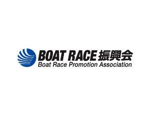 BOAT RACE PROMOTION ASSOCIATION - SPEED VS SPEED
