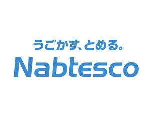 Nabtesco - Biomechanics - 企業CM 動作科学篇15秒A+30秒